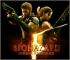 Biohazard 5 Original Soundtrack