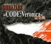 Biohazard CODE: Veronica Complete Original Soundtrack