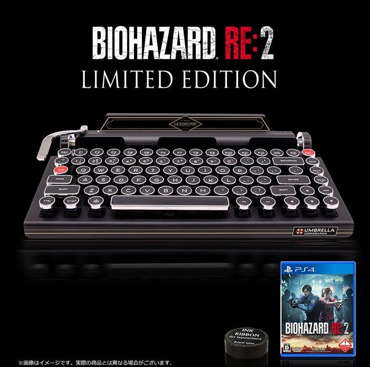 re2 limited edition